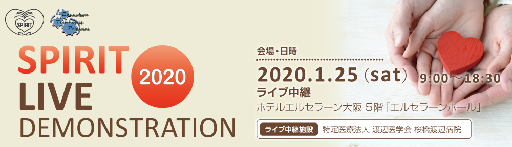 Spirit LiveDemonstration 大阪